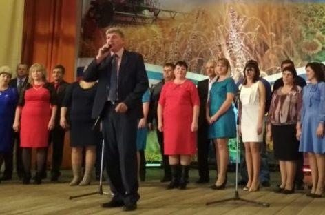 В Новом Егорлыке труженики отметили День сельского хозяйства