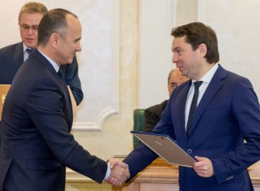 Благодарственное письмо от Министерства строительства России получил Новошахтинск