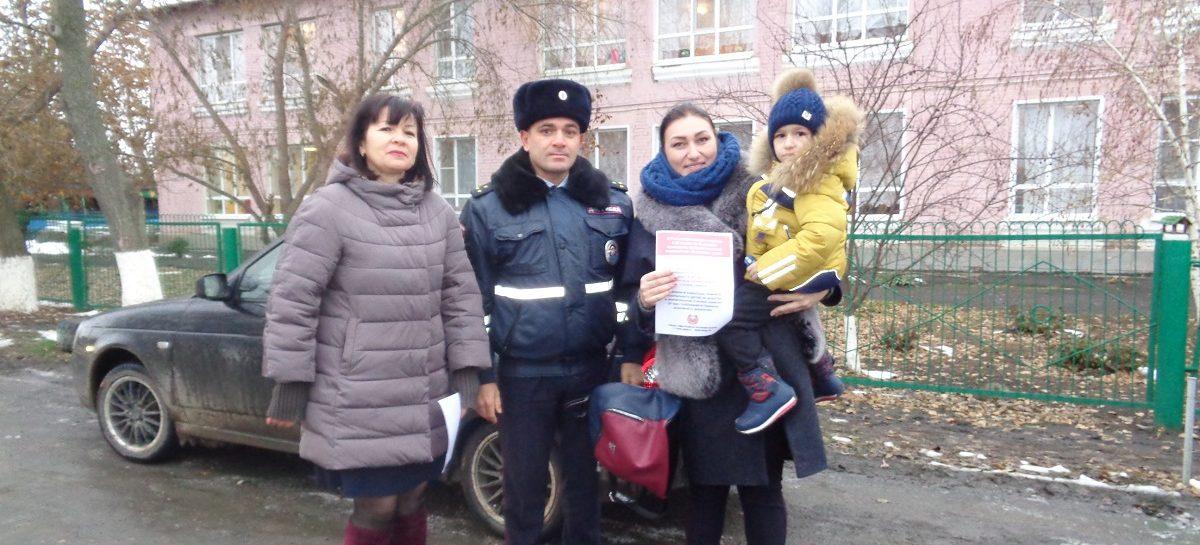 Инспектора ГИБДД рассказали ребятне из «Красной Шапочки» о правилах дорожного движения