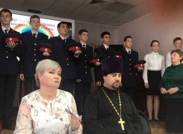 Воспитание молодежи — общее дело: в Сальске прошли Димитриевские чтения