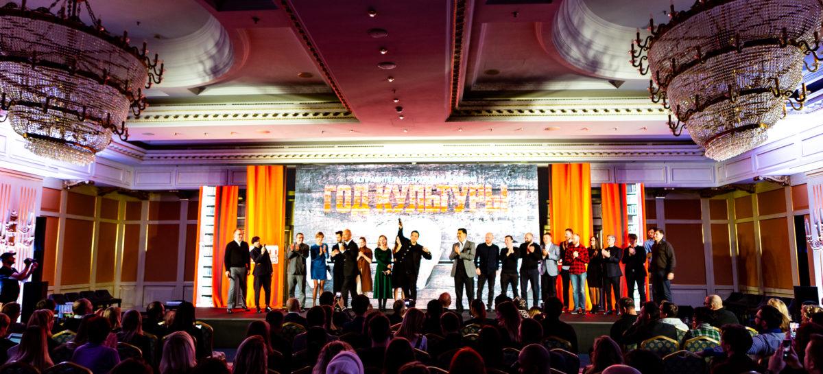 Федор Бондарчук, Тимати, Анна Хилькевич, Гарик Харламов и другие звезды ТНТ на презентации сериала «Год культуры» на ТНТ-PREMIER!
