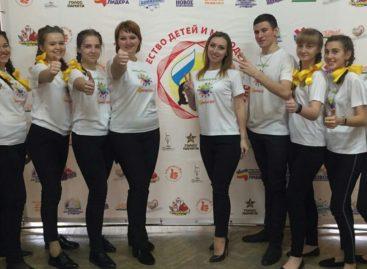 Гигантовцев отметили в числе самых  активных добровольцев региона