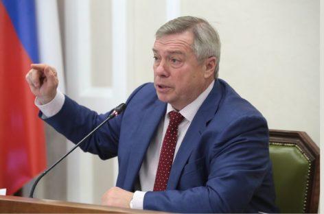 Василий Голубев введет в Сальске понижающий коэффициент норматива накопления ТКО