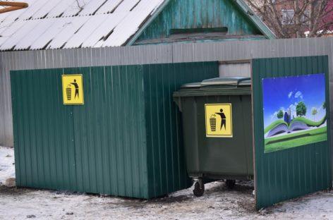 Региональный оператор призывает сальчан не верить дезинформаторам