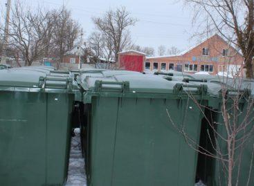 «Горячая линия» по вопросам сбора мусора работает без выходных