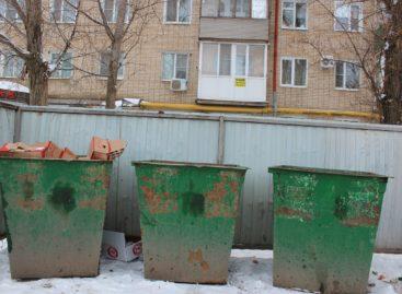 Плату за вывоз мусора в Сальске снизили, но только в многоквартирных домах