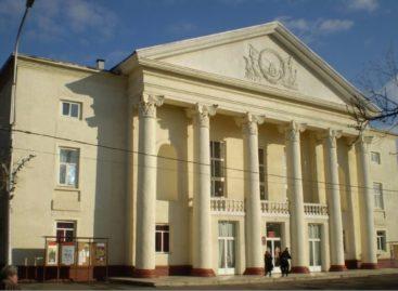 Сальчан приглашают в РДК поддержать участников Всероссийского конкурса