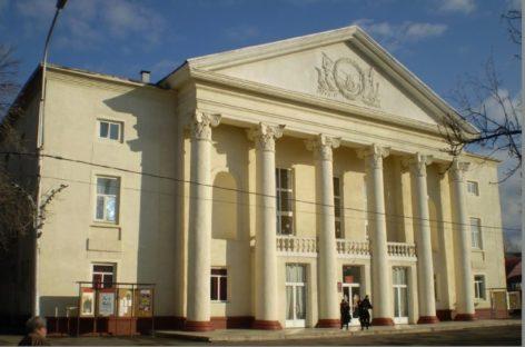 Семинар по налогообложению пройдет 24 января во Дворце культуры в Сальске