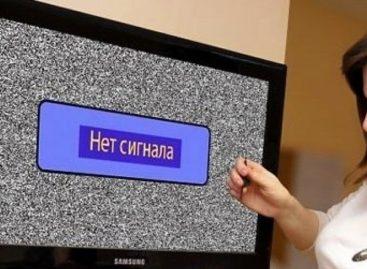 В пятницу, 21 декабря, телевизоры сальчан и жителей района работать не будут