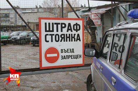 Суд присудил вернуть сальчанину «ГАЗель», а владелица штрафстоянки решение не выполнила