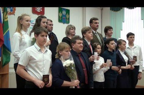 Свои первые паспорта юные сальчане получили в городской администрации