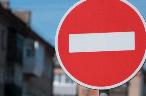 Завтра Промышленную улицу, в районе железнодорожного переезда, закроют для движения транспорта