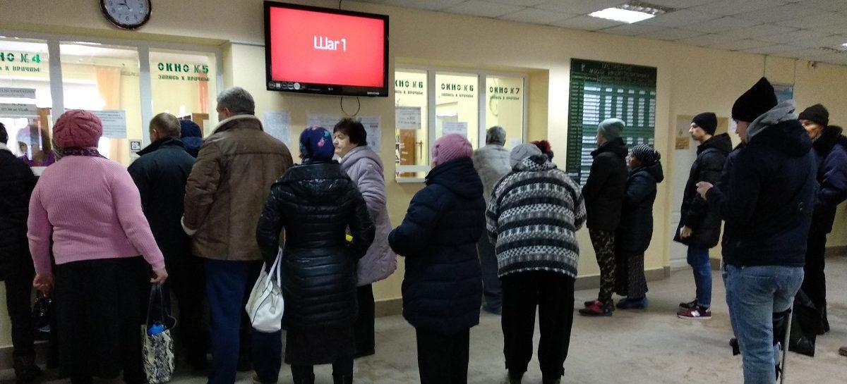 Как будет работать Сальская центральная больница в дни новогодних праздников