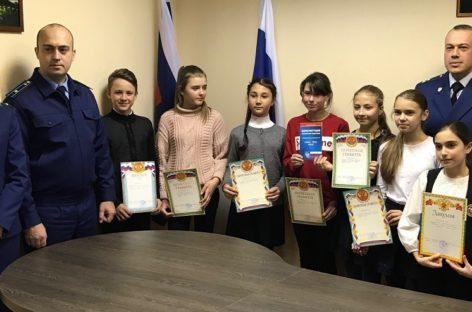 Транспортная прокуратура Сальска провела конкурс рисунка