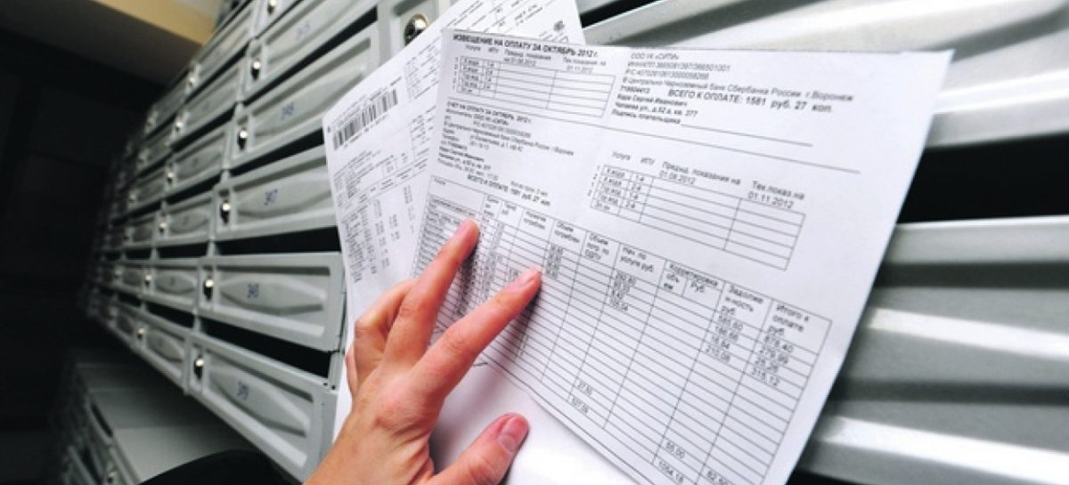 Квитанции за электроэнергию в декабре придут раньше обычного срока