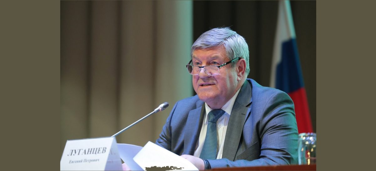 Евгений Луганцев в очередной раз стал председателем Совета муниципальных образований Дона