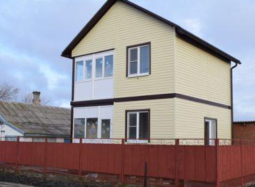 Как построить дом своей мечты на селе с помощью государства?