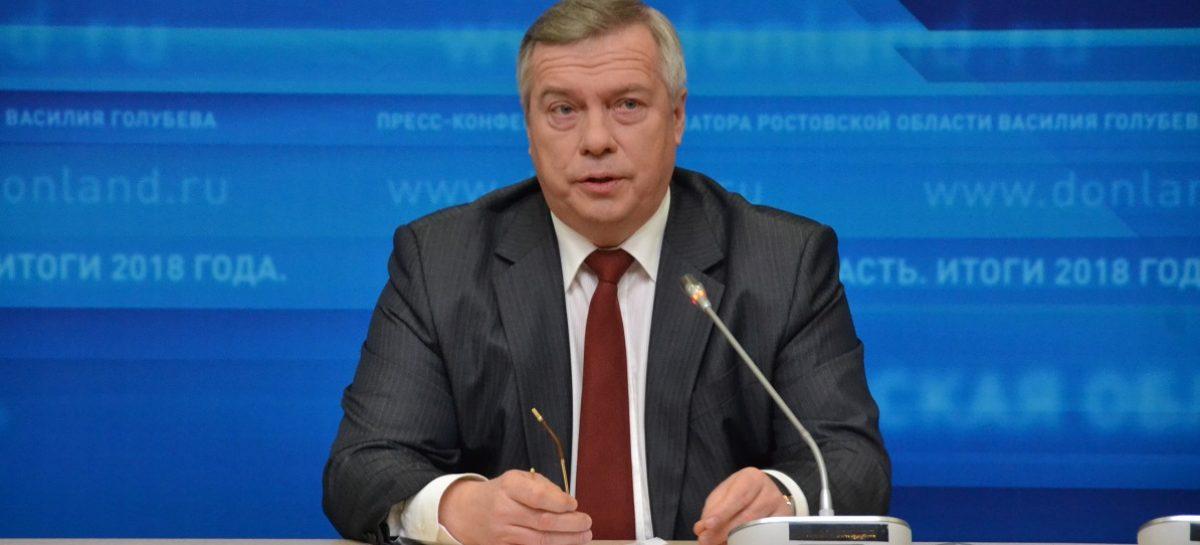 Василий Голубев провёл большую пресс-конференцию для журналистов