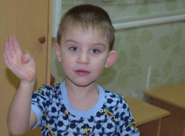 Маленькому Артёму нужны любящие родители