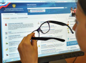 Сальчане могут получить государственные услуги в отделе МВД России по Сальскому району