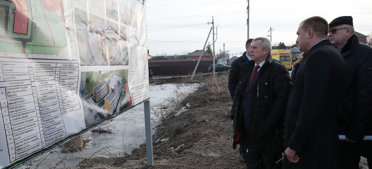 В Батайске появится новая школа на 600 учеников