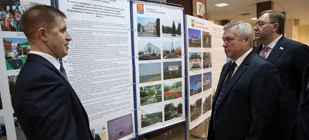 На реализацию национальных проектов в области будут направлены 34 миллиарда рублей