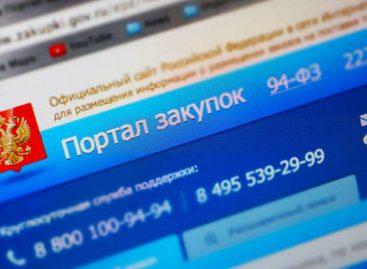 Прокуратура проверила деятельность администрации Гигантовского сельского поселения