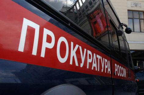 В Сальске заблокированы подозрительные сайты