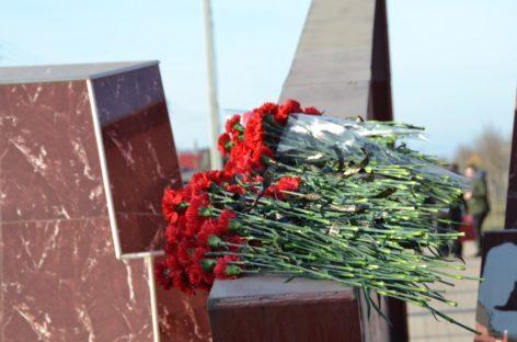 Сальчане отметили День памяти о россиянах, исполнявших служебный долг за пределами Отечества