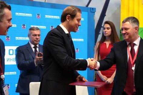 В Ростовской области создадут новые производства и новые рабочие места