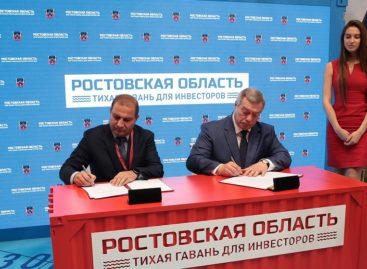 В Таганроге построят новый перегрузочный комплекс