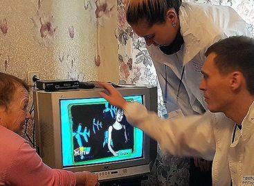 Купить оборудование для цифрового телевидения нужно до 3 июня