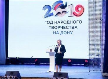 Народное творчество формирует любовь к России