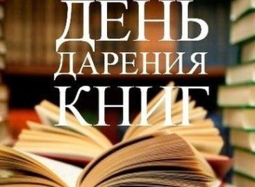 Книги – с любовью: сальчане собирают литературу в подарок многодетным семьям