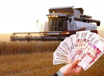 Деньги из областного бюджета будут тратиться еще на «бюджет развития». В этом году — это 38 млрд рублей
