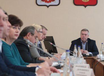 Губернатор Голубев: «Реализация нацпроекта «Культура» зависит от собственной расторопности и заинтересованности глав»