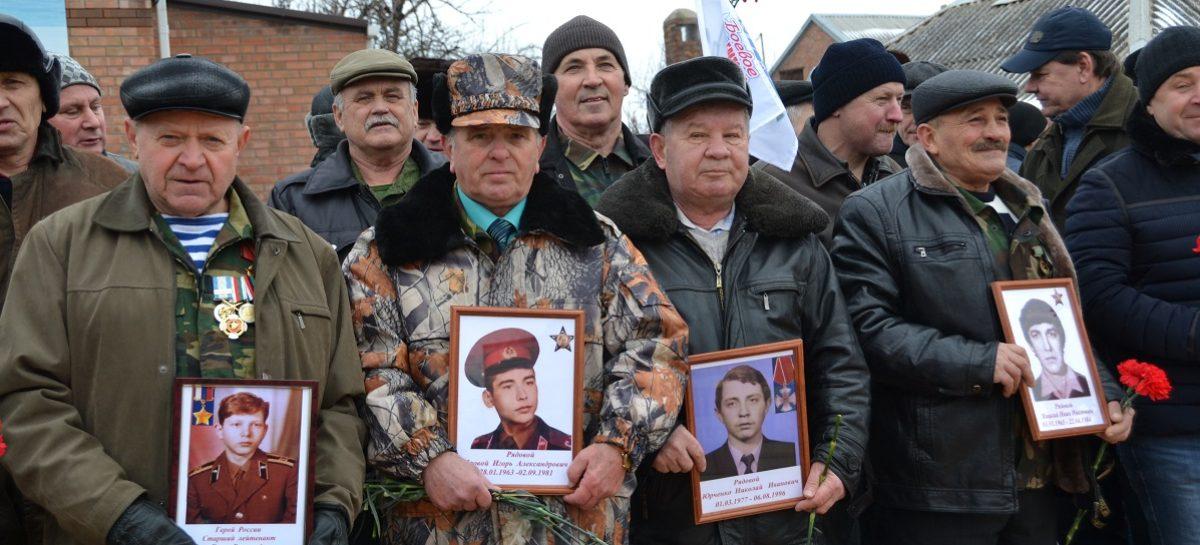 Сальские воины-интернационалисты соберутся на торжественный митинг