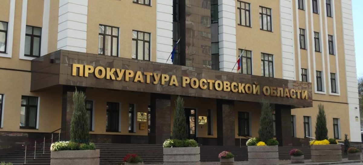 Сальчан примет начальник отдела областной прокуратуры