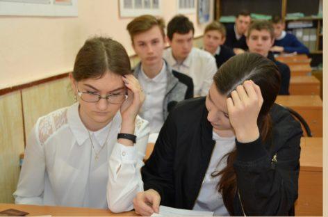 Выпускники девятых классов сдают февральский экзамен