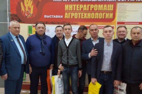 Сальчане побывали на агрофоруме Юга России
