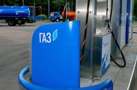 В Ростовской области решено переводить транспорт на более экологичное топливо