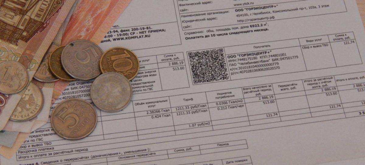 Изменён порядок расчёта платы за отопление в многоквартирных домах