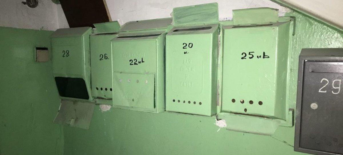Сальчане до сих пор не дождались новых квитанций за вывоз ТКО