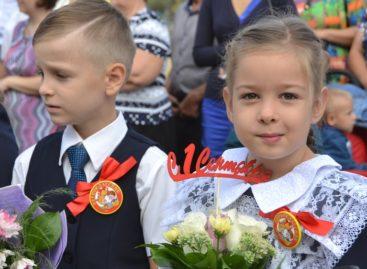 Идёт набор первоклассников в школы Сальска и Сальского района