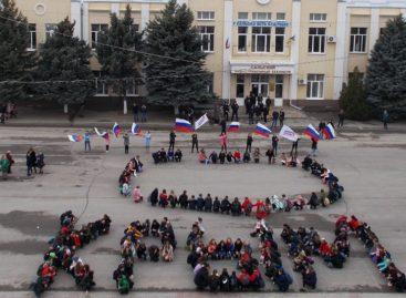 В Сальске отметили пятилетие Крымской весны