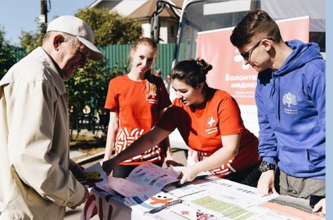 На Дону самое большое количество «профессиональных волонтёров»