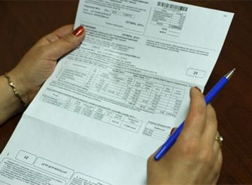Почему запоздали квитанции за электроэнергию за февраль?