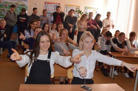 Сальск принял участие в едином дне профориентации «Сделай свой выбор»
