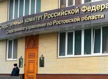 В отношении мэра Пролетарска возбуждено уголовное дело
