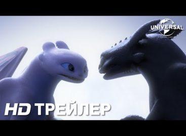 В первые весенние выходные даже грозные драконы говорят о любви